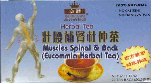 Eucommia herbal tea